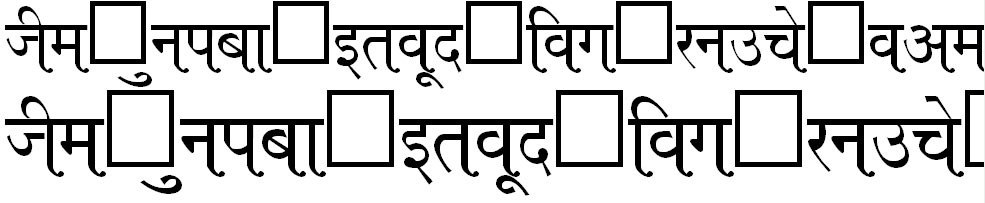 Kruti Dev 650 Hindi Font