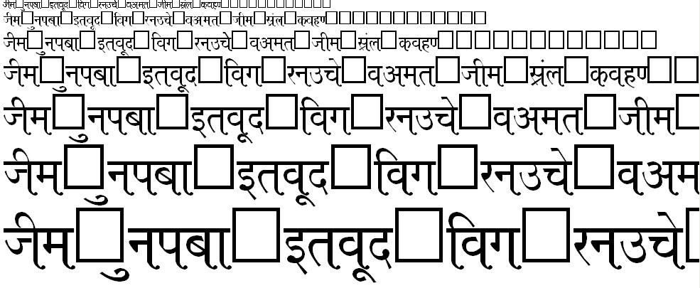 Kruti Dev 650 Hindi Font