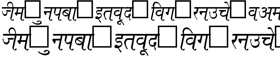 Kruti Dev 652 Hindi Font