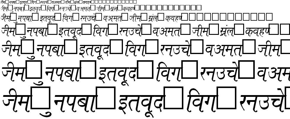 Kruti Dev 652 Hindi Font