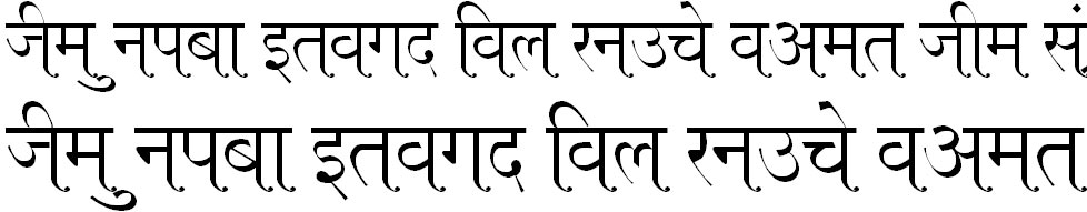 Kruti Dev 660 Hindi Font