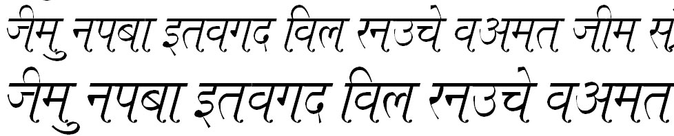 Kruti Dev 662 Hindi Font