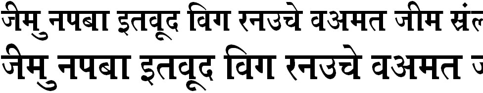 Kruti Dev 672 Hindi Font