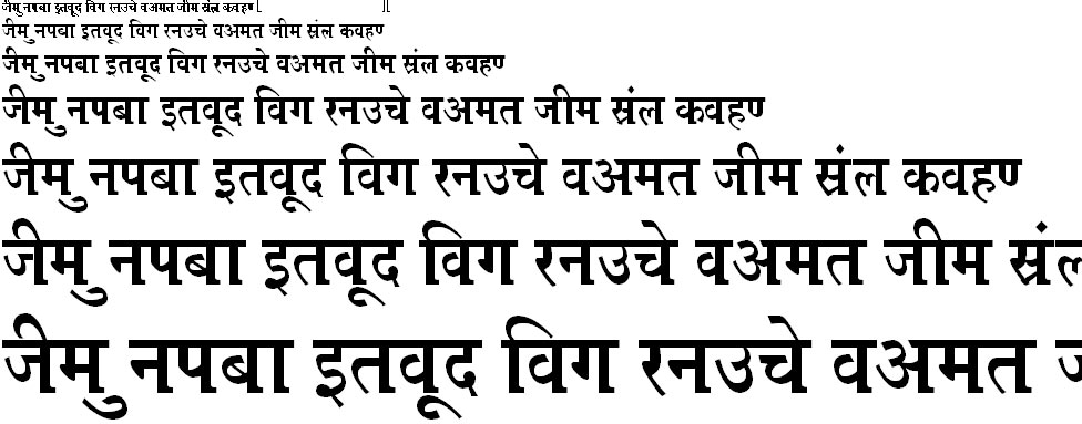 Kruti Dev 672 Hindi Font