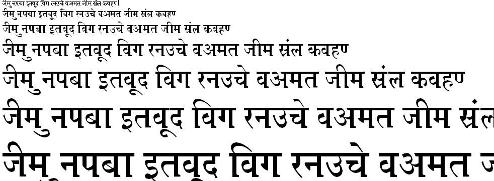 Kruti Dev 676 Hindi Font