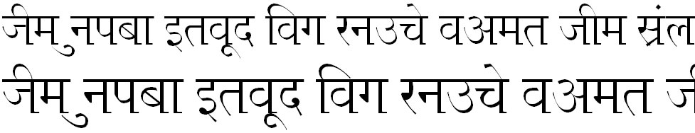 Kruti Dev 678 Hindi Font