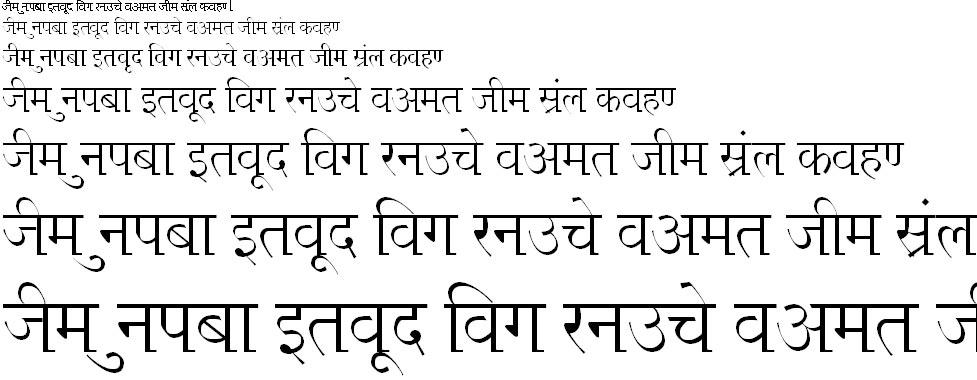 Kruti Dev 678 Hindi Font