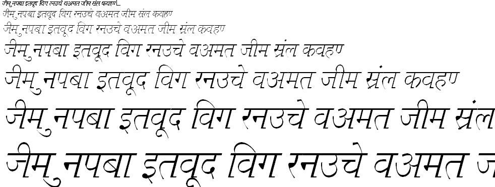 Kruti Dev 679 Hindi Font