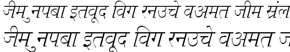 Kruti Dev 679 Hindi Font
