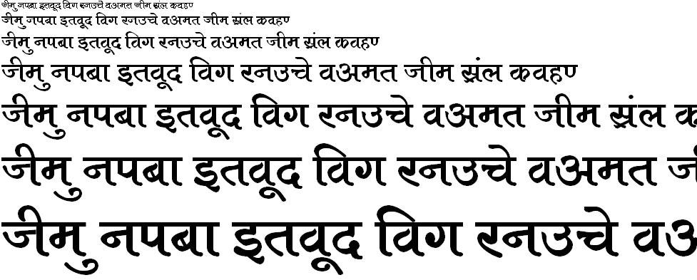 Kruti Dev 680 Hindi Font