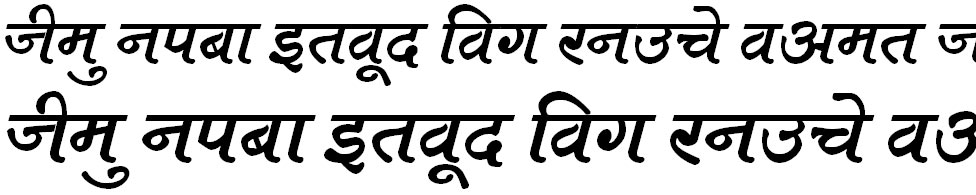 Kruti Dev 682 Hindi Font