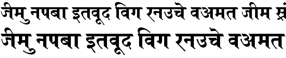 Kruti Dev 690 Hindi Font