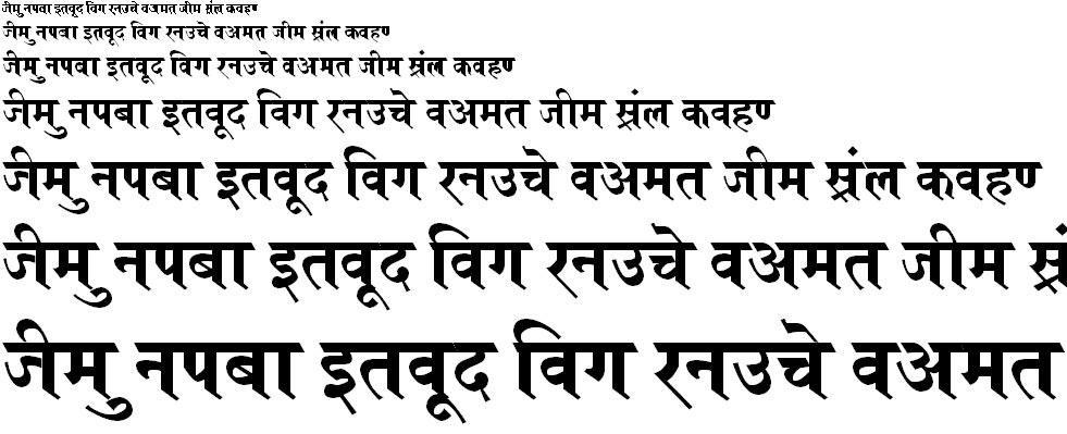 Kruti Dev 690 Hindi Font