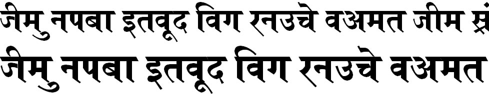 Kruti Dev 692 Hindi Font