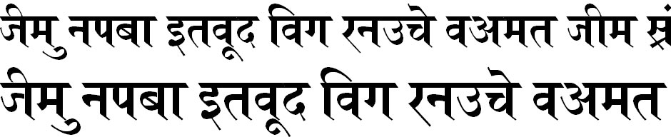 Kruti Dev 694 Hindi Font
