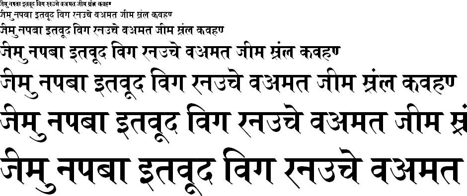 Kruti Dev 694 Hindi Font