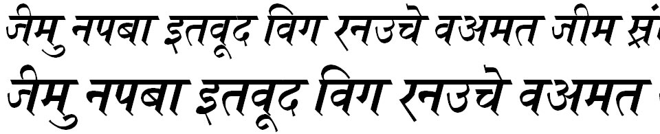 Kruti Dev 696 Hindi Font