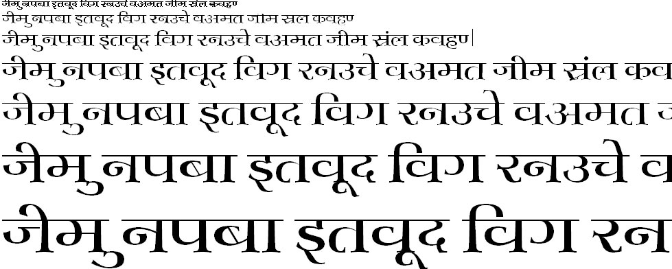 Kruti Dev 700 Hindi Font