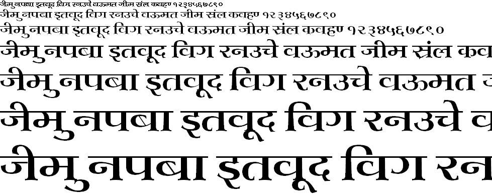 Kruti Dev 701 Hindi Font