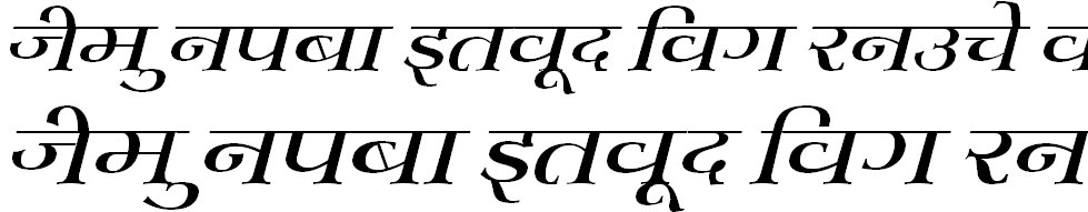 Kruti Dev 702 Hindi Font