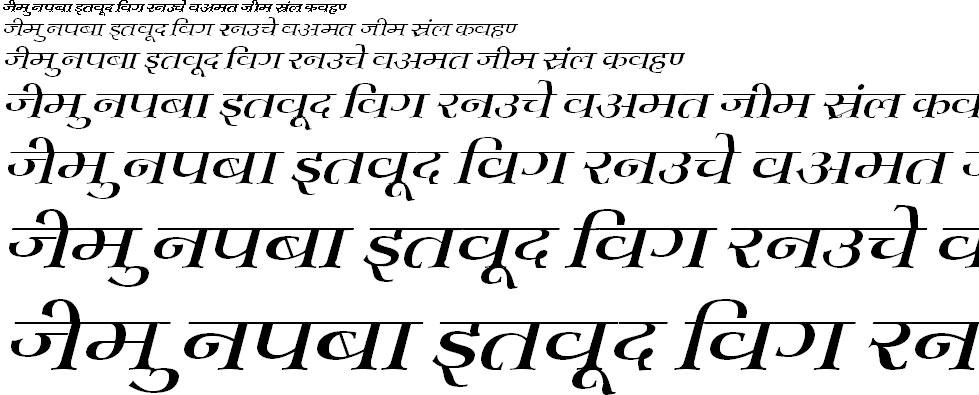 Kruti Dev 702 Hindi Font