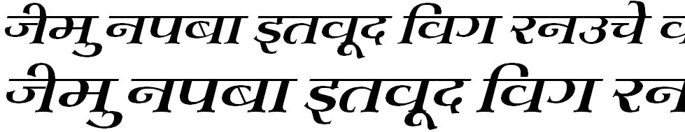 Kruti Dev 703 Hindi Font