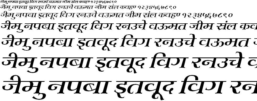Kruti Dev 703 Hindi Font