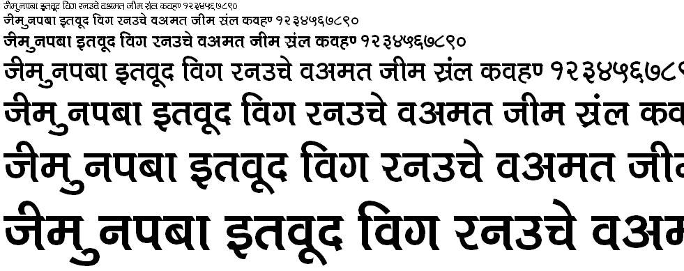 Kruti Dev 710 Hindi Font