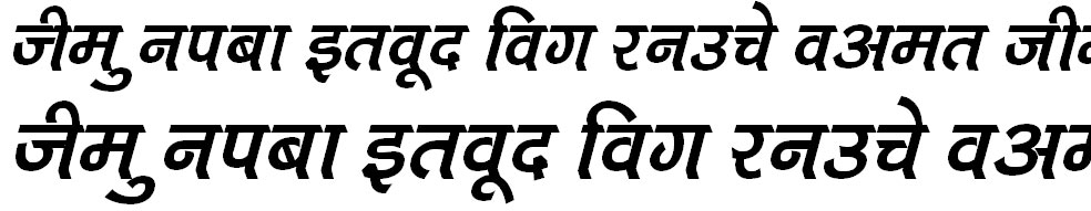Kruti Dev 712 Hindi Font
