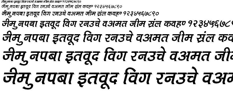 Kruti Dev 712 Hindi Font