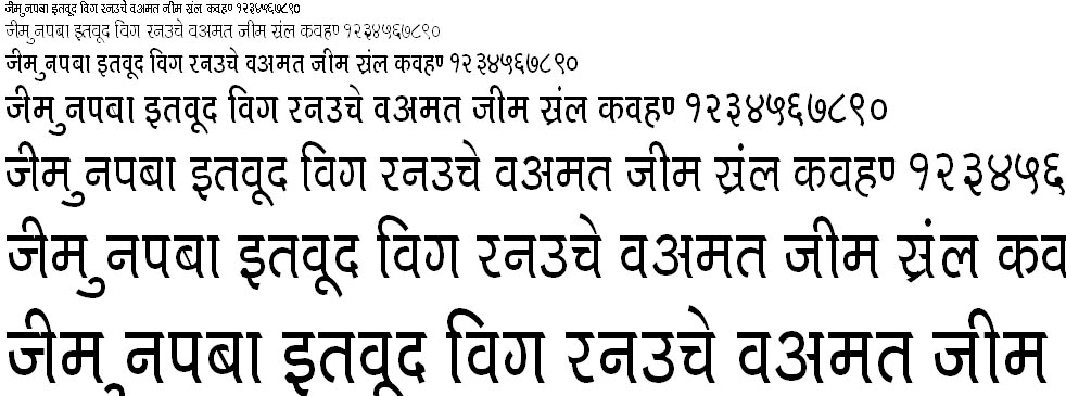 Kruti Dev 716 Hindi Font