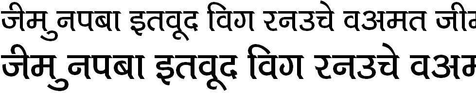 Kruti Dev 718 Hindi Font