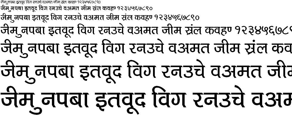 Kruti Dev 718 Hindi Font