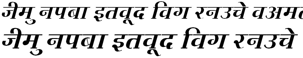 Kruti Dev 730 Hindi Font