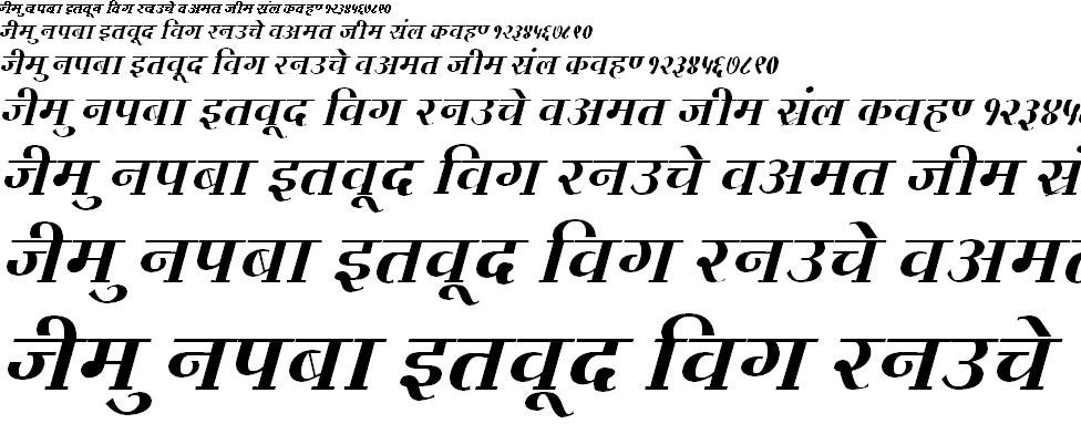 Kruti Dev 730 Hindi Font