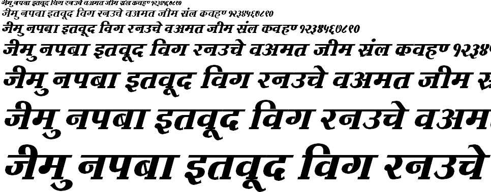 Kruti Dev 732 Hindi Font