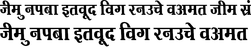 Kruti Dev 734 Hindi Font