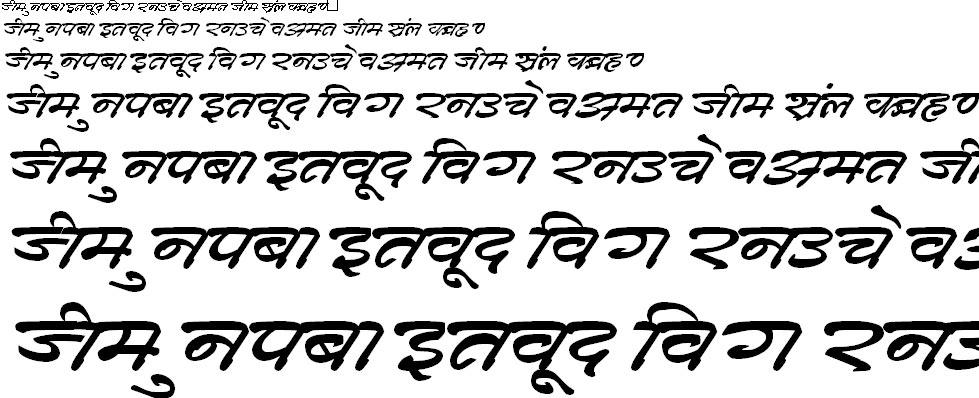 Kruti Dev 740 Hindi Font