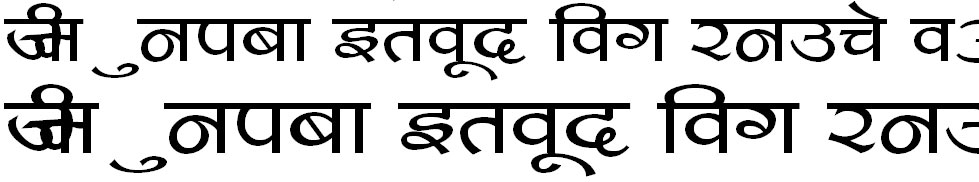 Kruti Dev Display 430 Hindi Font