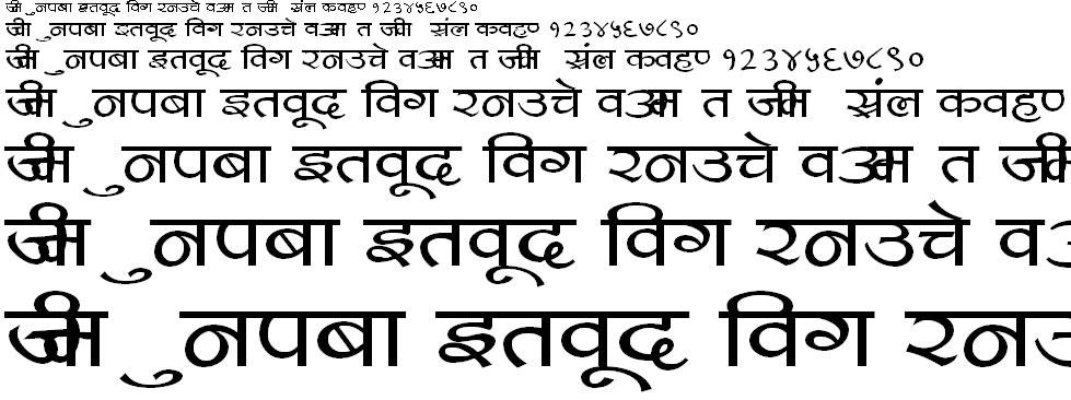 Kruti Dev Display 430 Hindi Font