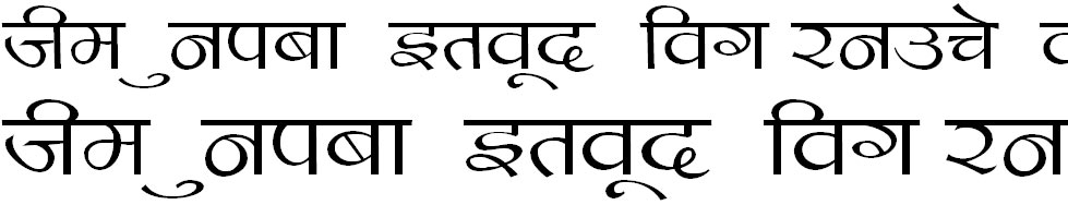 Kruti Dev Display 450 Hindi Font