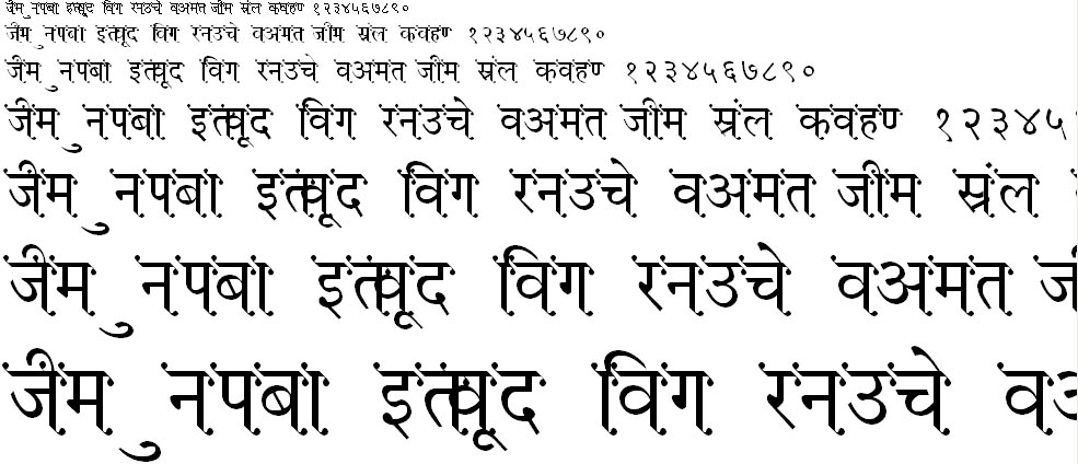 Kruti Dev Display 470 Hindi Font