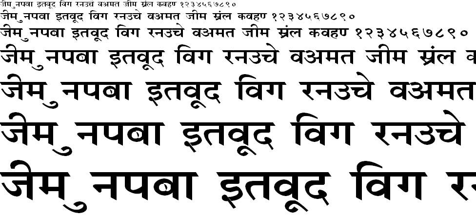 Kruti Dev Display 490 Hindi Font
