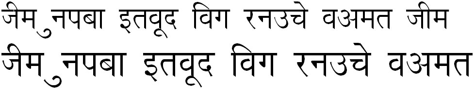 Kundli Hindi Normal Hindi Font