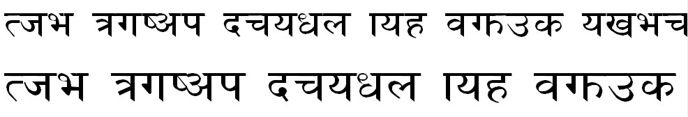 Lakshmi Regular Hindi Font