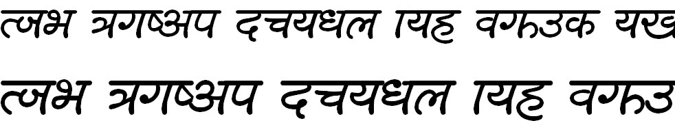 Lalit B Hindi Font