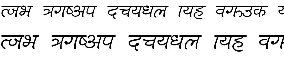 Lalit L Hindi Font