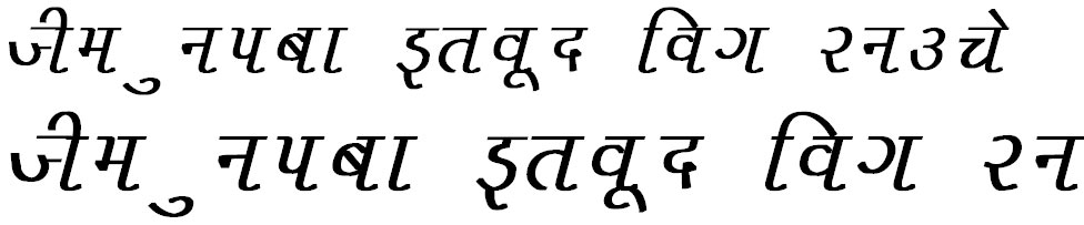 Liza Bold Italic Hindi Font