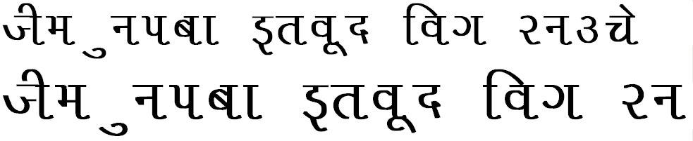 Liza Bold Hindi Font
