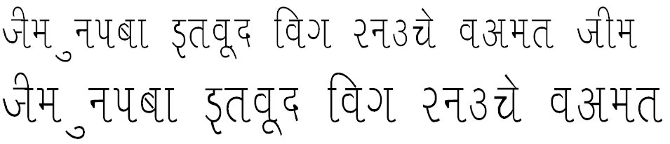 Liza Condensed Hindi Font